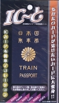 ic_passport_p.jpg